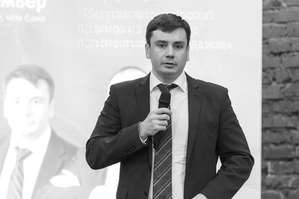 Вадим Исаков
