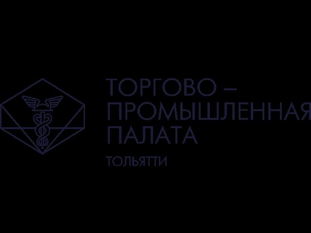 ТПП Тольятти