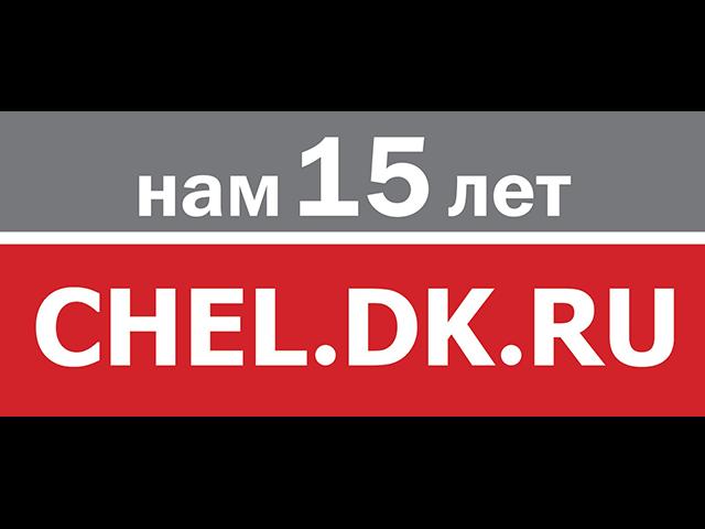 CHEL.DK.RU
