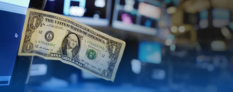 Как купить доллары на бирже?